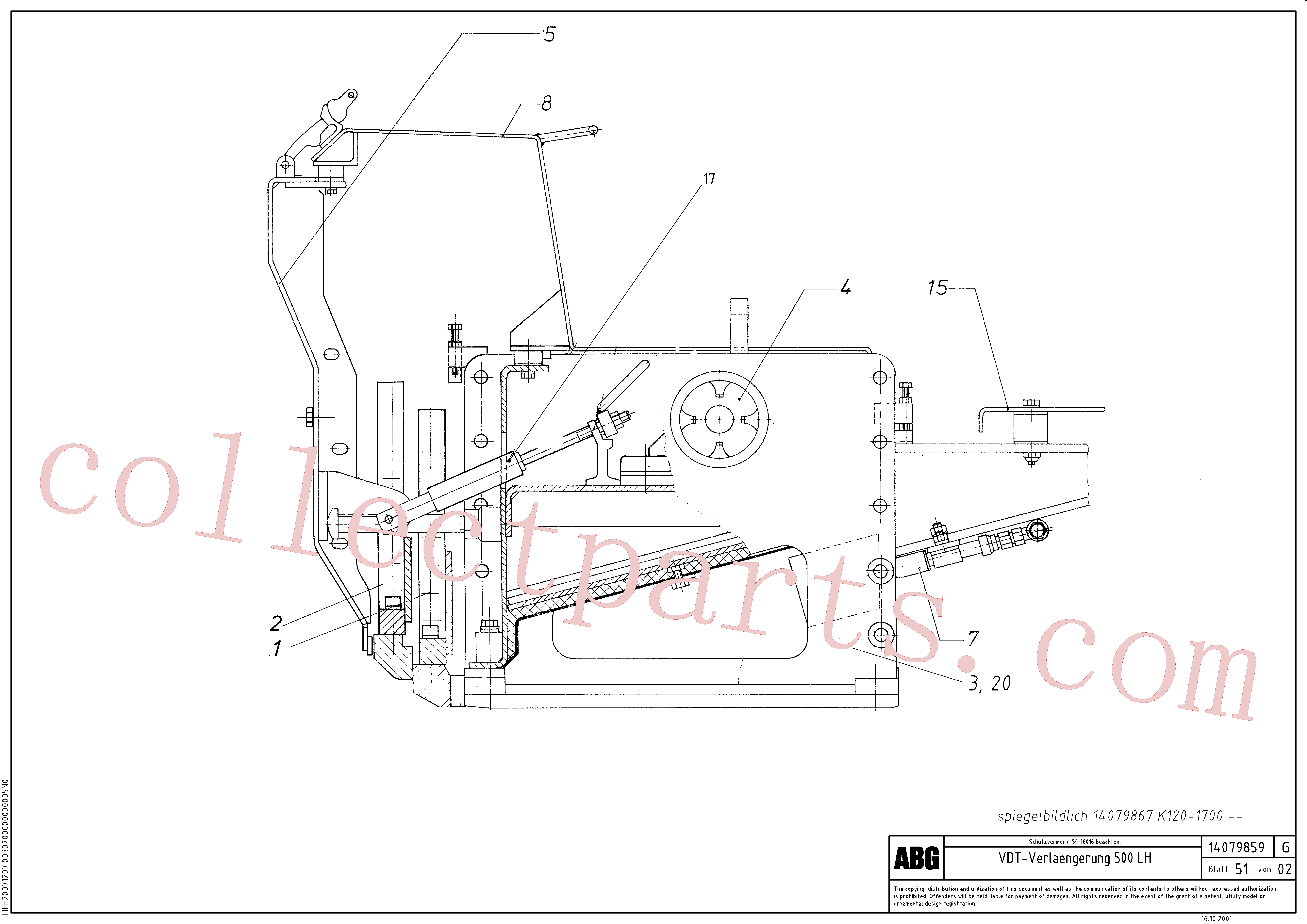 RM80837917 for Volvo Extension, Screed extension(1046219 assembly)
